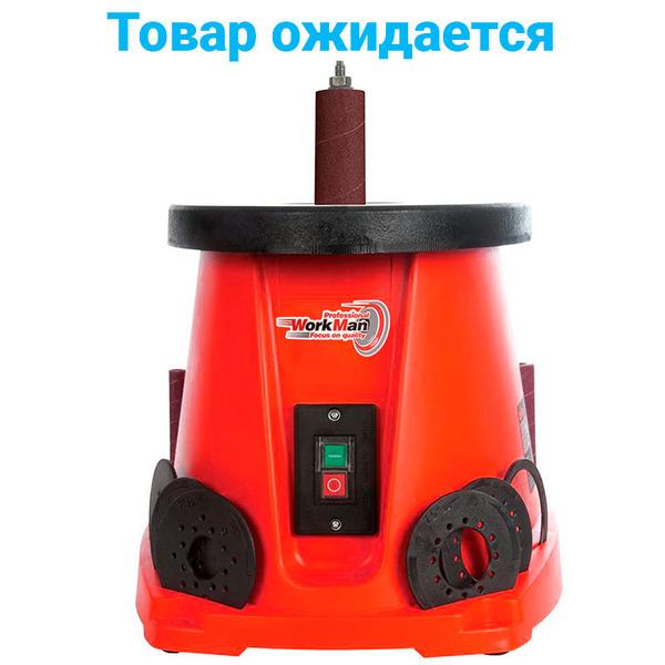 Шлифовальный станок по дереву WorkMan SS007