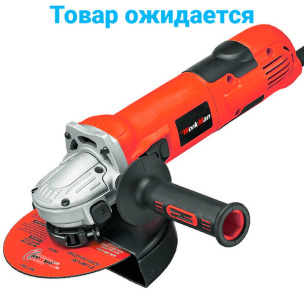 Маленькая болгарка 125 мм Workman M3102A