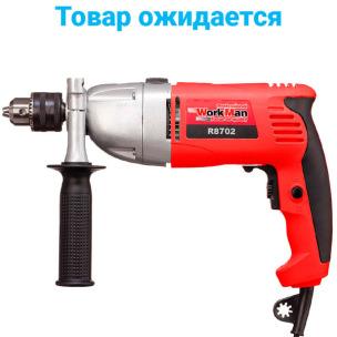 Ударная дрель Workman R8702
