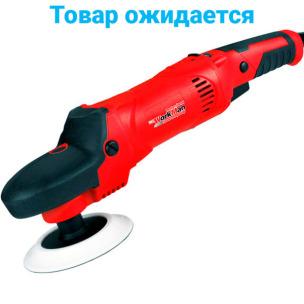Полировальная машинка Workman R7172