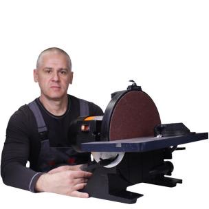 Тарельчатый шлифовальный станок WorkMan DS-F