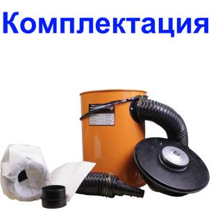 Пылесос стружкоотсос WorkMan DC-D