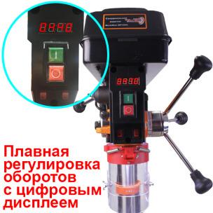 Свердлильний верстат WorkMan DP12VL з безступінчатим регулюванням обертів