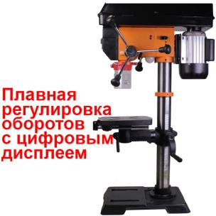 Сверлильный станок WorkMan DP12VL с бесступенчатой регулировкой оборотов