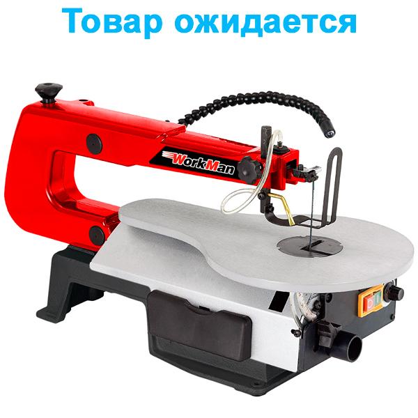 Лобзиковый станок WorkMan 165VRC