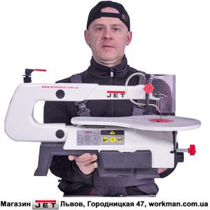 Лобзиковый станок JET JSS-16A
