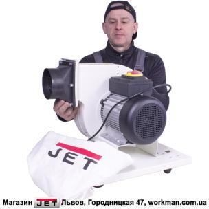 Вытяжная установка JET DC-850