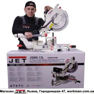 JET JSMS-12L торцовка по дереву с протяжкой