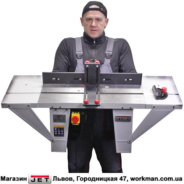 Фрезерний стіл JET JRT-2